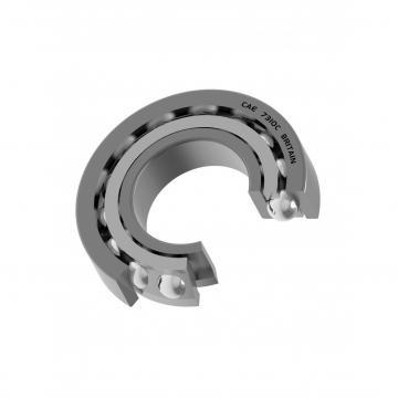 90 mm x 190 mm x 43 mm  FBJ QJ318 angular contact ball bearings