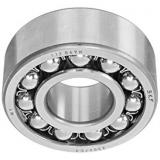 70 mm x 125 mm x 24 mm  FBJ 1214 self aligning ball bearings