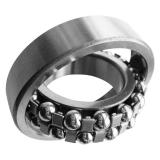 85 mm x 210 mm x 60 mm  SIGMA 1417 M self aligning ball bearings